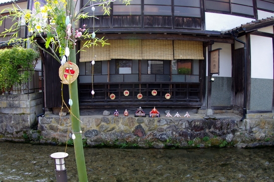 Mochigase10
