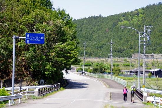 Tsuduratok01