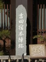 0114futagawa057