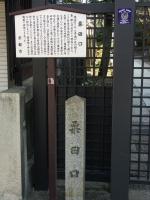 0129sanjyo042