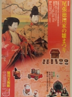 0204tokugawa013