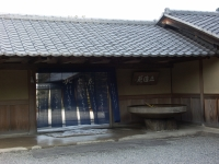 0215sunai005
