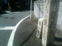 0307narakaido002