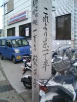 0307narakaido020
