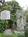 0510muroujyuji001