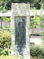 0903nakayama077