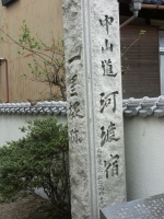 1107mieji_008