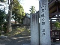 1108etigawamusa_019