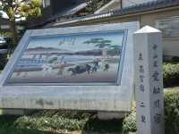 1108etigawamusa_041