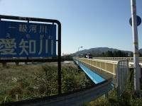 1108etigawamusa_055
