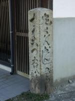 1108etigawamusa_076