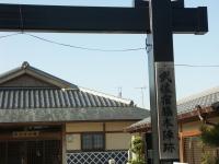1108etigawamusa_097
