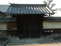 1108etigawamusa_102