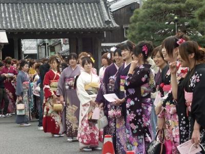 Nagahama011
