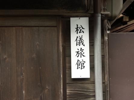 Nyu006_2