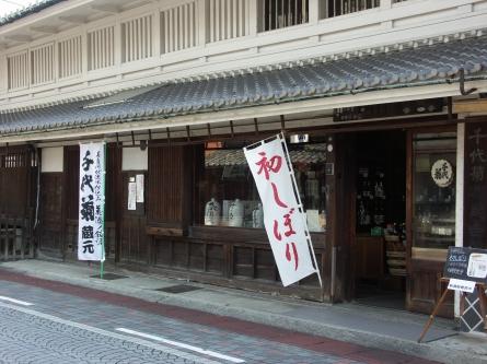 Takehana009