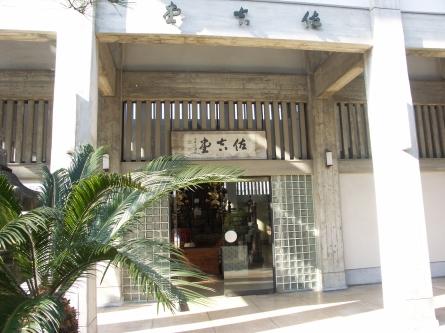 Takehana011