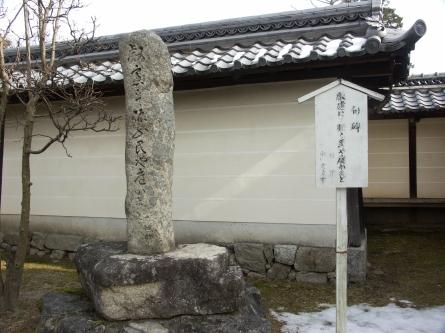 0119sakamoto131