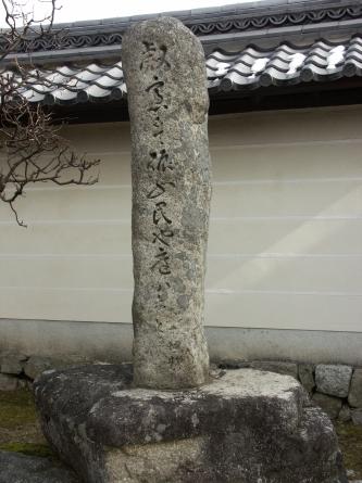 0119sakamoto132_1
