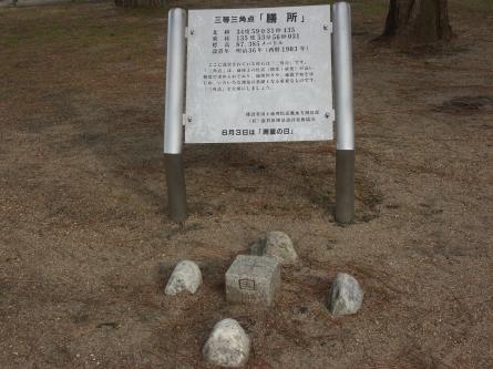 0119sakamoto179