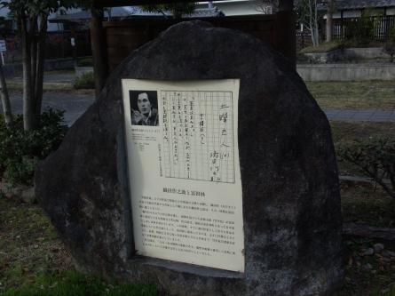 Oosaka01