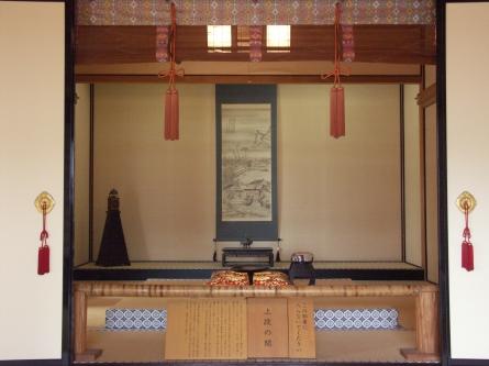 Futagawa8