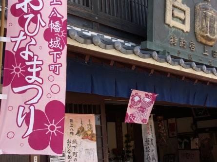 Gujyo1