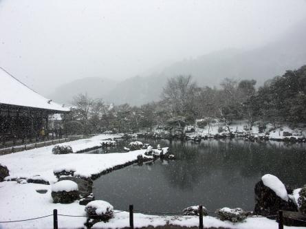 Kyoto005e