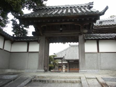 Ryusenji
