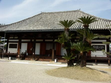 Hotukejji