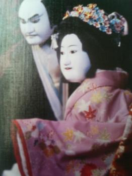 Asagao