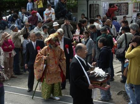 Minakuti04