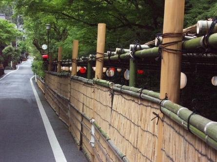 Kifune05