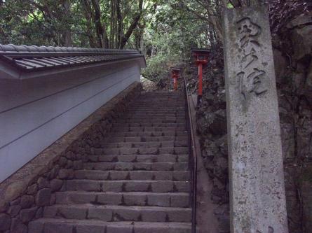 Kurama32