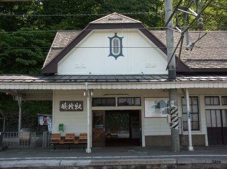 Obasute10