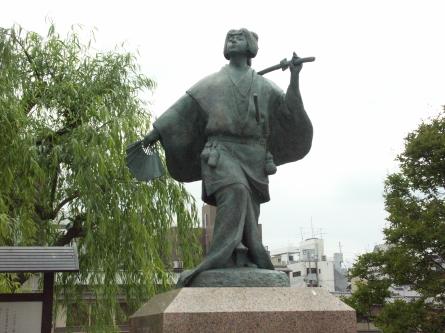Kurama97