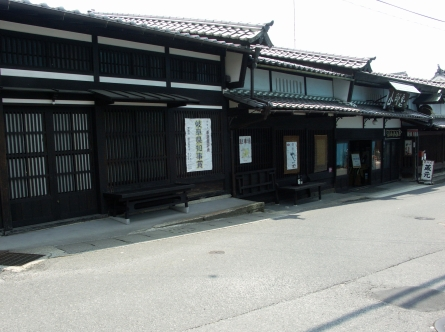 Nakasendo023