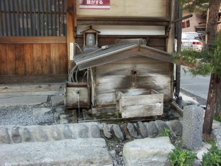Ikenosawa