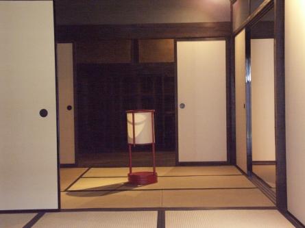 Kyokaido52