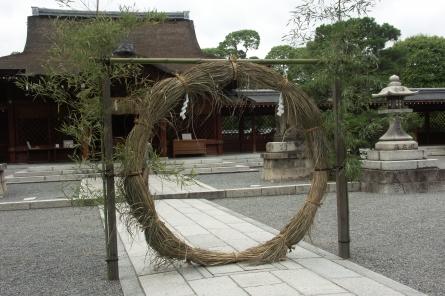 Natugosiharai003