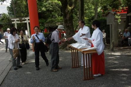 Natugosiharai007_2