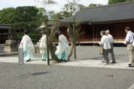 Natugosiharai009