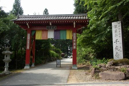 Takayamahida001