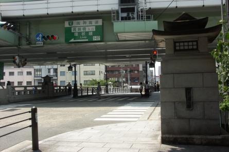 Kyokaido005