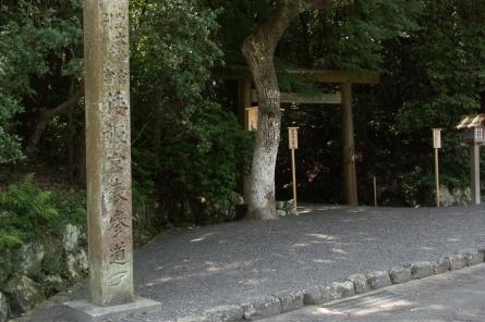 Yamatohime1