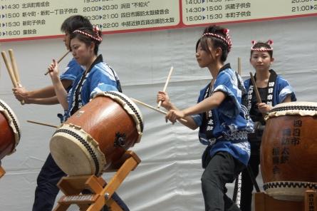Suwataiko002