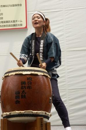 Suwataiko005