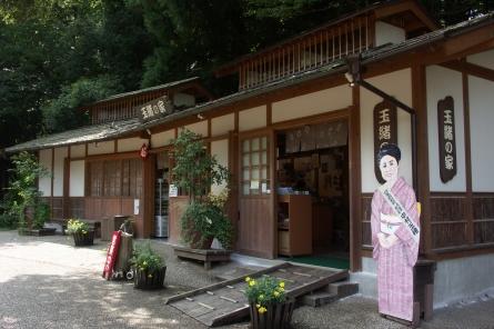 Syowamura10