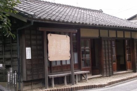Nankiti0011
