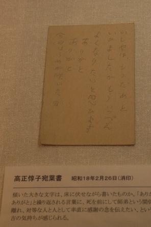 Nankiti006_2